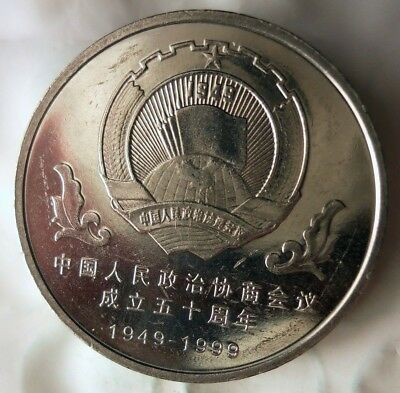 1999 CHINA YUAN - Gorgeous Coin - Hard to Find - AU/UNC - Lot #519