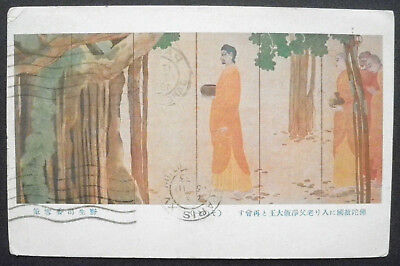Japan Postkarte Buddha pays the first visit to his native province  1933