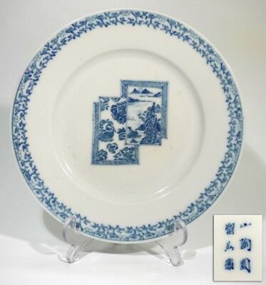 Antique Chinese Blue & White Painted Porcelain Plate.