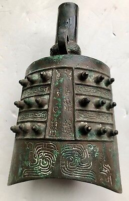 Antique Bronze Chinese Gong