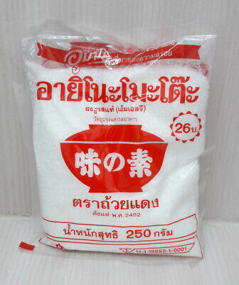250 g 1 Bag Ajinomoto Monosodium Glutamate Umami Seasoning MSG Powder For Food