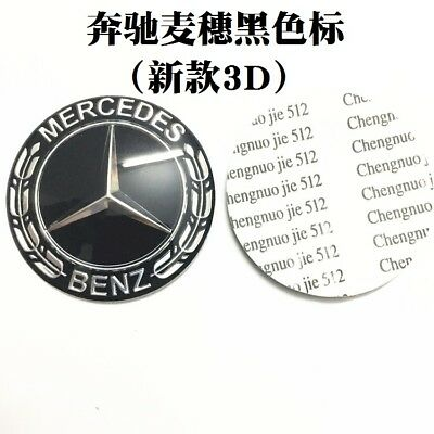 3D Steering Wheel Badge Emblem Sticker For Mercedes-Benz New Logo Black 52mm 102