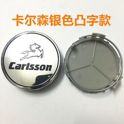 75mm Car Wheel Center Cover Rim Trim Hub Caps Clip For Carlsson Silver 4PCS 7511