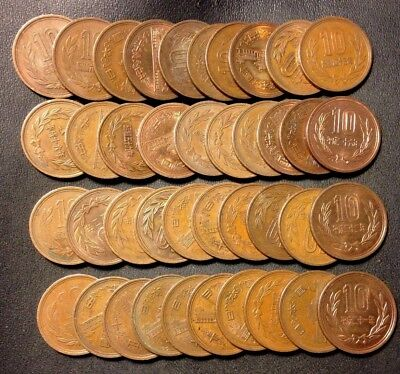 Vintage Japan Coin Lot  - 10 YEN - 40 Higher Grade Bronze Coins - Lot #520