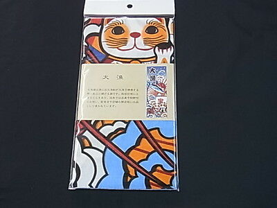 Japanese traditional towel TENUGUI Maneki neko Happy Cat FISH SEA MADE IN JAPAN