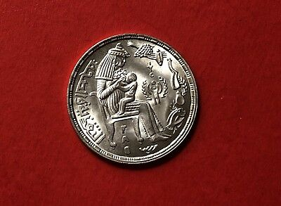 1979 - Egypt,uncirculated Silver One Piund Coin(Nutrition Of Health)