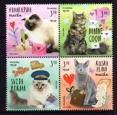 Croatia 2018 Domestic Cats Block 4 MNH