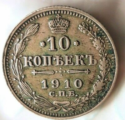 1910 RUSSIAN EMPIRE 10 KOPEKS - AU - Awesome Silver Coin - Lot #521
