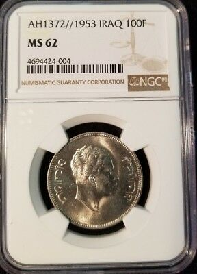 1953 Ah1372 Iraq 100 Fils Ngc Ms 62 Very Scarce High Grade Coin Nice Luster