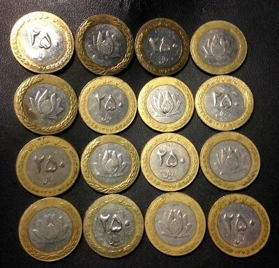 Old Iran Coin Lot - HIGH GRADE - 250 DINARS - 16 AWESOME COINS - Lot #521