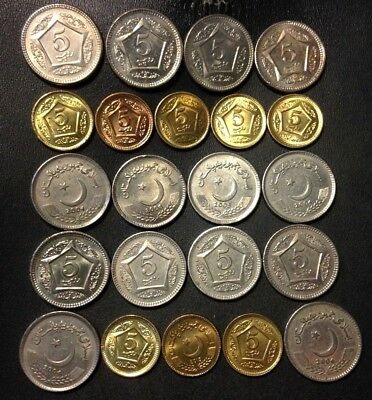 Old Pakistan Coin Lot - 22 ISLAMIC Uncommon Coins - Lot #521