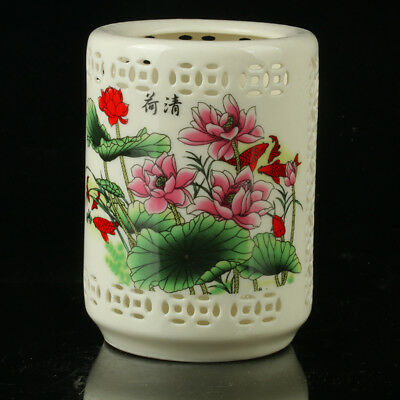 Chinese Porcelain Hand-Painted Fish Brush Pot  Mark As The Qianlong R1089