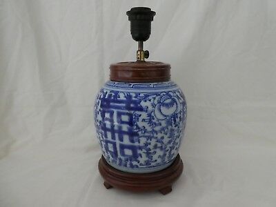 Antique Chinese Ginger Jar Table Lamp