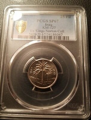 iraq 25 fils 1972 PCGS SP67