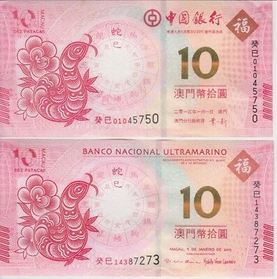 Macao Banknote P86 & 116 10 Patacas 2013 year of the Snake, Both Banks Pair, UNC