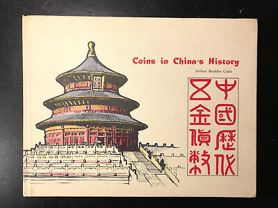 Coins In China's History By Arthur Braddan Coole 1963 3e edition Coin Book