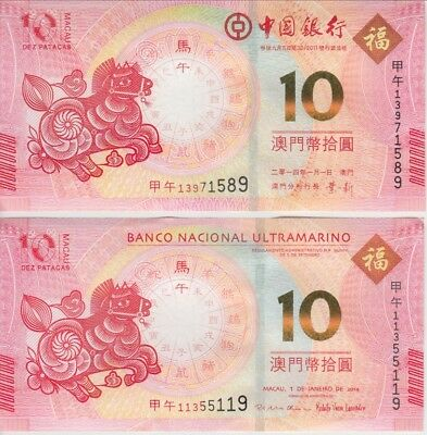 Macao Banknote P87 & 117 10 Patacas 2014 year of the Horse, Both Banks Pair, UNC