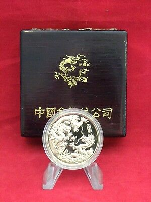 1988 China Lunar Dragon Shanghai Mint Gilt Brass Medal With Original Box