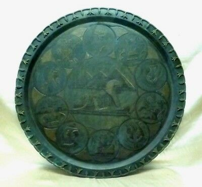 Estate Found Egyptian Antique Brass Tray w Hand-Hammered Pyramid Designs
