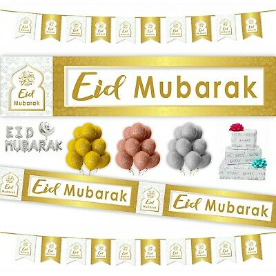 *Premium* EID DECORATIONS Banner Party Flags Buntings Card Gift  *2018 DESIGNER*