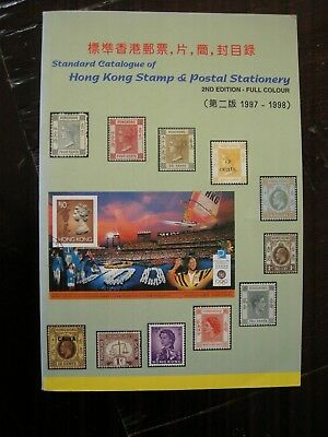 Stamp Catalogue Of Hk Stamps And Postal Stationery(Ap)