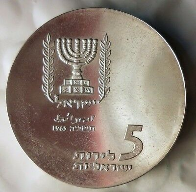 1965 ISRAEL 5 LIROT - LOW MINTAGE - VERY RARE SILVER CROWN COIN - Lot #523