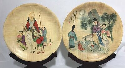 2 Vintage Chinese Bamboo Plate Made By Plate Specialist Taiwan 6-1/4  & VINTAGE CHINESE PLATE 12