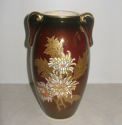 Crown Devon Fieldings Ruby Lustre Chrysanthemum Vase
