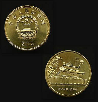 China commemorative coin 5 yuan 2003. Taiwan scenery series. UNC. km1462