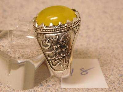 Beautiful Hand Made Custom Carve Cut Men's Silver Ring With  Sharaf Shams Stone