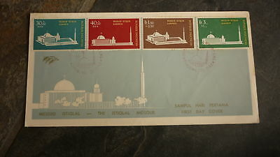 Old Indonesia Stamp Issue Fdc, 1962 Istiqlal Mosque Set Of 4 Stamps