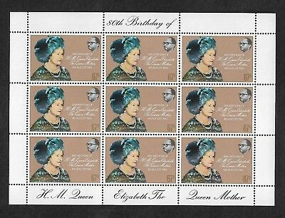 THE GAMBIA 1980 80th Birthday Queen Mother, mint mini sheet sheetlet, MNH MUH