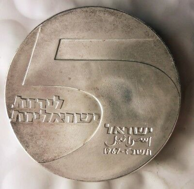 1967 ISRAEL 5 LIROT - LOW MINTAGE - VERY RARE SILVER CROWN COIN - Lot #526