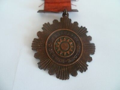 Rr Medaille Chinoise 1942