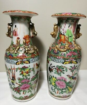 Antique 19th C China Export hand painted famillie Rose porcelain vase H20cm 2pcs
