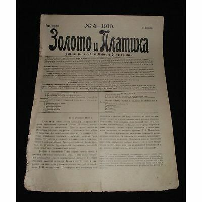 """RUSSIA 1910 Newspaper """"Gold and Platinum"""" 4-1910 (5 sheets)"""