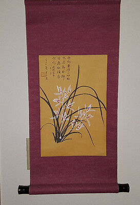 Hand Painted Oriental Scroll with flowers and Scripture & original box