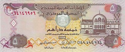 United Arab Emirates, 2009 5 Dirhams P26a  ((Unc))