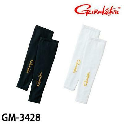 Gamakatsu Arm Cover GM-3428