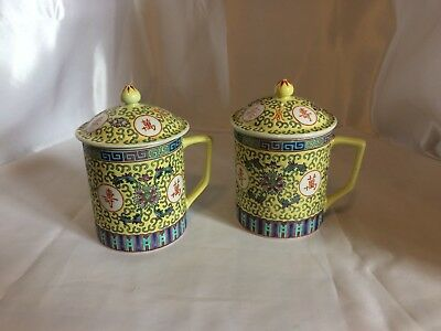 Chinese Porcelain Set Of 2 Mug Tea Cups With Lids  Yellow/embossed Made In China