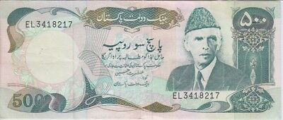 Pakistan Banknote P42 500 Rupees Usual Staple Holes, VF+