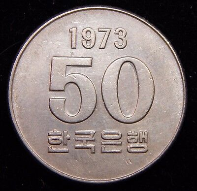 *Better Date* South Korea 1973 F.A.O. 50 Won Almost Uncirculated, Nice Coin!