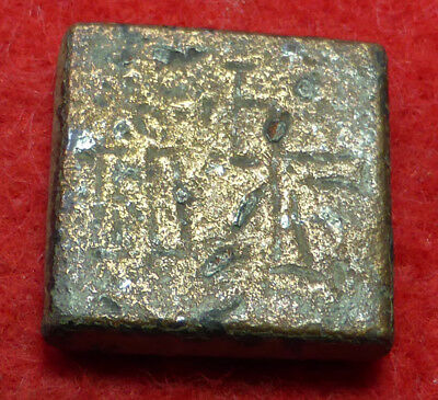 Bronze Byzantine Weight