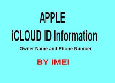Apple iCLOUD Owner Info (Owner Name + Phone) by IMEI /  AT&T USA only !!