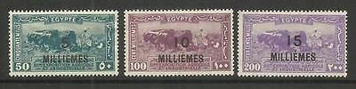 EGYPT ~ 1926 SURCHARGE 12th AGRICULTURAL CONGRESS CAIRO  (MINT MNH)