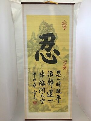 Tolerance Chinese Proverb Wisdom Wall scroll Asian Calligraphy Art Hanging Decor