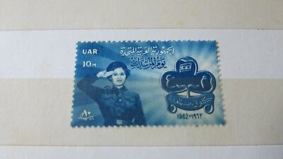 1962 Egypt Girl Guides Stamp Scout Movement