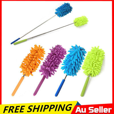 AU Telescopic Duster Extendable Microfiber Dust Cleaner Handle Home Car Cleaning