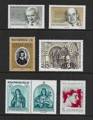 HUNGARY 1992 Anniversaries, mint set of 2, stamp with tab, singles, MNH MUH