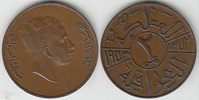 Reduced Again!! Scarce 1953 Iraq 2 Fils Au